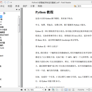 Python3 教程 - 廖雪峰