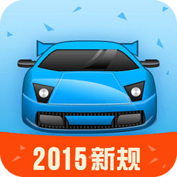 驾考宝典 v6.3.0 For Android