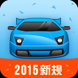驾考宝典 v6.3.0 For Android