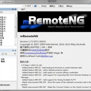 批量远程桌面连接 mRemoteNG